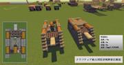 【minecraft】滑走砲搭載、軽駆逐戦車完成!【軍事部】