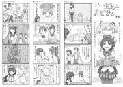 いろいろあいまいまどか☆漫画