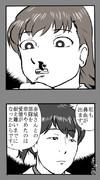 大井しんぼ