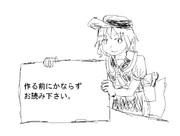 毎ユキ 313 〜前にお読みくださいシリーズ 2