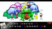 6月のニコラジカレンダー