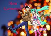 Alan & Miku MERii Kurisumasu ^_^