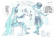 20°Fanart Alan Morais G feat Hatsune Miku Omedet