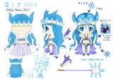 3° Snow Miku Princess 2015