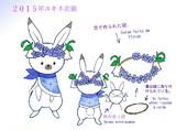 A Volta do coelho, Yukine the Bunny! >.<