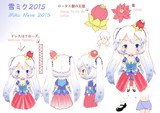 5°Snow Queen Miku 2015
