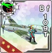 ドイツ戦闘機