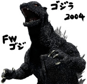 ゴジラ(2004) 【やる夫とやらない夫がゆっくり三妖精に教える ゴジラ怪獣図鑑】用イラスト