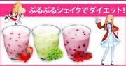 【MMD】ムーレアさまでぷるぷるシェイクでダイエット