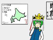 旅程を考える映姫さん