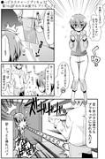 ハピネスチャージプリキュア!第16話「女の子は誰でもプリキュア」