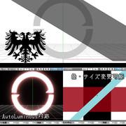 【MMDアクセサリ配布】円環・透過する板・鷲紋章
