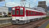 【MMD鉄道】近鉄1230系 ?【配布】