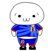 ショボーン 腹だし(´・ω・`) 2014年サッカー 日本代表