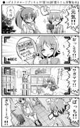 ●ハピネスチャージプリキュア!第16話「増子さん突撃取材」