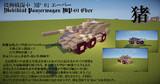 【minecraft】多目的火力支援車両MP-01