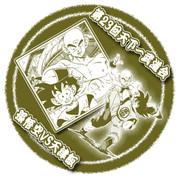 孫悟空VS天津飯(第23回天下一武道会)