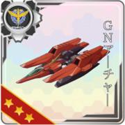前線で戦う支援機