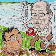 佐藤博史弁護士片山被告に騙される