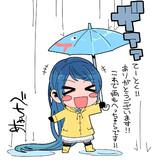 五月雨にぷれぜんと