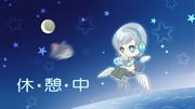 休憩中(ゆっくり高速Ver.)