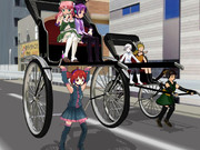 【OMF4】暴走人力車×2