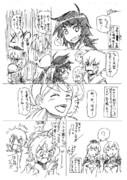 古鷹「ちょっと加古! 魚雷はちゃんとなおしといてよね!」熊野「!?」