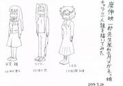 磨伸映一郎先生風型月メガネっ娘キャラ三人組を描いてみた