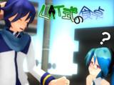 【MMDドラマ】LAT式の食卓 第9話 予告