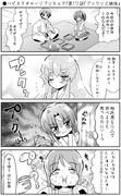 ハピネスチャージプリキュア!第17話「プックリ三姉妹」