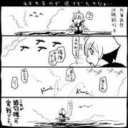 【艦これ】実戦【史実】