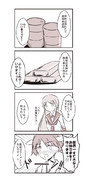 ザ!鉄腕!比叡!!