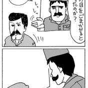 ズ プリーズ ペーパー