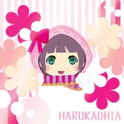 花とハルカディアさん