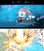 潜水艦ちゃん達の帰還