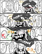 【艦これ】ヲの3:ヲキュウちゃん【4コマ】