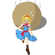 逃げるアリス(アクションゲーム)
