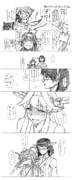 はい、比叡お姉さまに庇われた榛名は大丈夫じゃありません。(4)