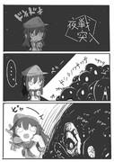暁ラクガキ漫画