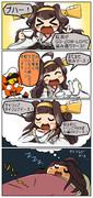 スーパー艦これ漫画 14