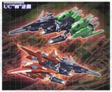 『機動戦士ガンダムUC×仮面ライダーW』のコラボネタを考えた3