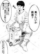 金田のバイク()