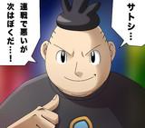 ダンシングデブ満を持してついにアニメポケモンXYに登場!