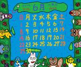 森の中公式カレンダー「2014年・6月」