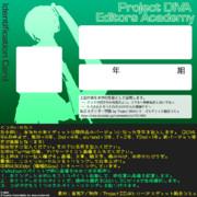 【Project DIVA】エディター学園・学生証テンプレ Ver.2
