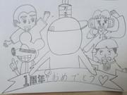祝「D3放送」一周年おめでとう By マータリ♪(人´口`)