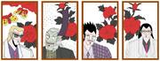 福本花札│六月│牡丹