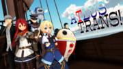 ベホイミProject 新企画『ATLUS TRANS!』(仮)
