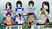 黒髪の美少女 ギンガナムエプロン3