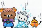リラと雪の女王